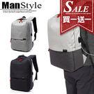 買一送一背心-後背包帆布15.6寸USB充電電腦包雙肩背包後背包帆布包【K9T0092】