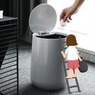 高檔家用垃圾桶帶蓋客廳臥室簡約雙層衛生間廁所有蓋圾圾桶拉圾筒
