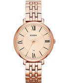 FOSSIL 羅馬風尚仕女腕錶/手錶- 玫塊金 ES3435