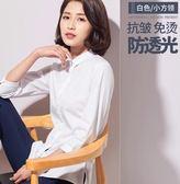 女職業新款中袖韓版女夏職業裝七分袖白色襯衫 GB4713『樂愛居家館』