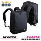 現貨【NEOPRO】多口袋 電腦後背包 ...
