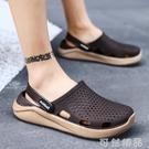 洞洞鞋涼拖鞋男夏季洞洞男士外穿潮流個性拖鞋新款室外防滑沙灘涼鞋 可然精品