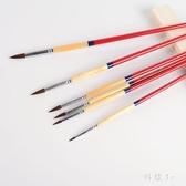 圓頭畫筆套裝美術成人創意水彩色彩畫筆套裝美術水粉顏料勾線筆 PA4372『科炫3C』