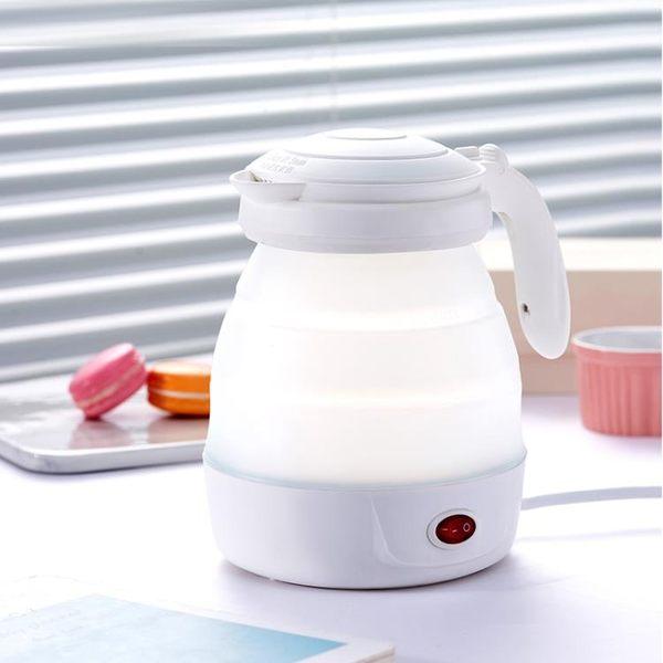 折疊式旅行電熱水壺便攜式燒水壺電水壺小型迷你家用宿舍YYS 道禾生活館
