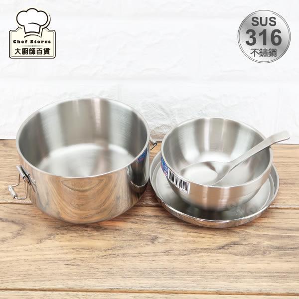 神廚316不鏽鋼隔熱便當盒14cm+316兒童碗+316兒童匙國小餐具三件組-大廚師百貨