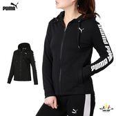Puma Modern 女 黑 連帽外套 運動外套 側邊條Logo 棉質外套 運動 慢跑 外套 84402401