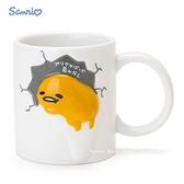 【SAS】日本限定 三麗鷗 蛋黃哥 浮雕 陶瓷 馬克杯 / 杯子