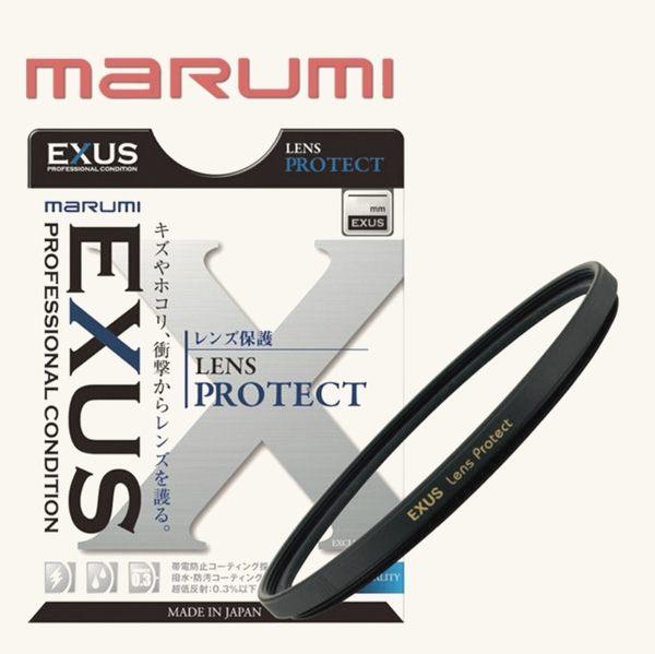 【24期0利率】Marumi EXUS LENS PROTECT 82mm  防靜電鍍膜 彩宣公司貨 保護鏡