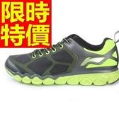 慢跑鞋-輕盈流行造型男運動鞋61h25【時尚巴黎】