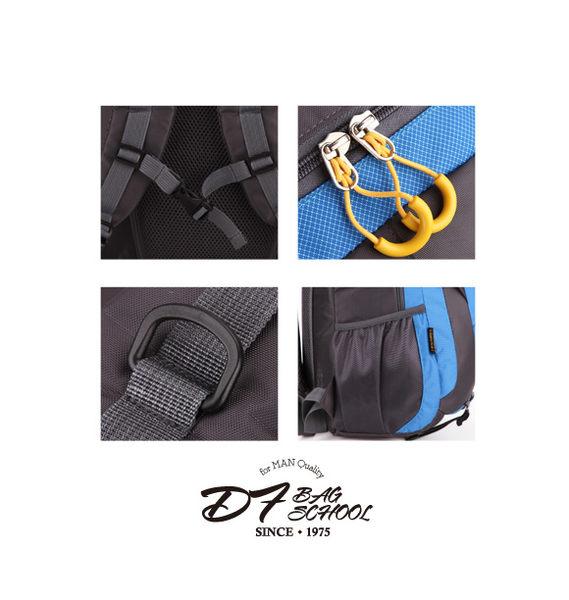 DF BAGSCHOOL - New休閒環島系輕質尼龍大容量後背包