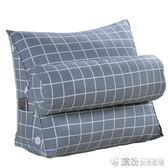 靠枕 靠枕帶頭枕床頭靠墊背三角抱枕 沙發辦公室飄窗腰枕腰靠護腰枕頭 繽紛創意家居