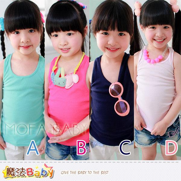 夏季背心 韓國製造2件組螺紋布潮款工字背心 兩件同色同碼一組(A.B.C.D) 男女童裝 魔法Baby