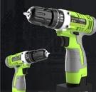 電鑽 卡瓦尼手鉆充電式沖擊電鉆電動螺絲刀手電轉鉆家用起子小手槍鉆【快速出貨】