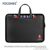 focomes小怪獸 手提電腦包適用蘋果華為戴爾微軟13.3寸15.6寸14寸 極簡雜貨