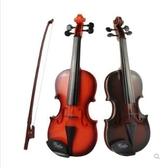 小提琴兒童小提琴大號真弦可彈奏拉響仿真初學小提琴音樂樂器玩具禮物LX新品