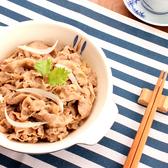 特價品【日燦】品嚐美味日式料理牛丼飯,不用再出門~牛丼料包180g/包