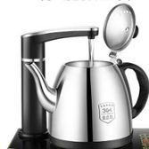 電熱水燒水壺家用抽水式智慧泡茶具器電磁爐功夫茶爐220V