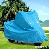 機車防護罩 電瓶電動車電車保護罩車衣防水防雨遮陽防曬罩防塵 AW6689【棉花糖伊人】
