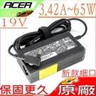 ACER 充電器 19V,3.42A,65W (原廠細頭)-S5-391,S7-391,S7-392,PA-1650,KP06503.00,NP.ADT11.00F
