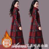 秋冬裝新款格子毛呢洋裝中長款修身大碼女裝a字打底裙顯瘦 艾美時尚衣櫥