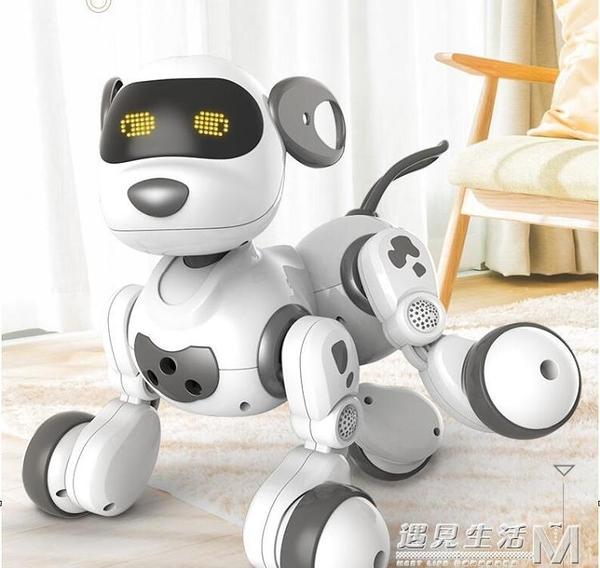 智慧機器狗遙控動物對話走路機器人女孩2-3-5歲電動兒童玩具男孩4