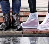 戶外雨天塑料雨鞋套加厚款防滑防水耐磨防污型鞋子保護套  名購居家