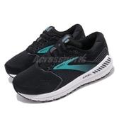 BROOKS 慢跑鞋 Ariel 20 2E Extra Wide 超寬楦頭 黑 藍 女鞋 DNA動態避震科技 運動鞋【PUMP306】 1203152E064