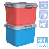 【收納屋】[高帽子] 60L 滑輪整理箱(四入)粉桔*4