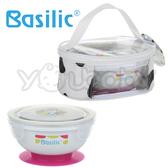 Basilic 貝喜力克 PP不銹鋼碗兩用吸盤碗組-380ml
