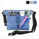 美髮助理腰包(三色)剪刀刷具收納[59284]