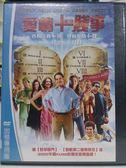 影音專賣店-D07-020-正版DVD*電影【愛情十賤事】-薇諾娜瑞德*亞當布洛迪