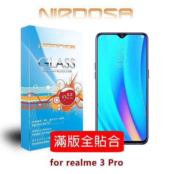 快速出貨 NIRDOSA 滿版全貼合 realme 3 Pro 鋼化玻璃 螢幕保護貼