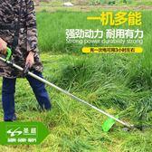 割草機充電式直流背包式電動草坪機打草機割灌機 220Vigo父親節禮物