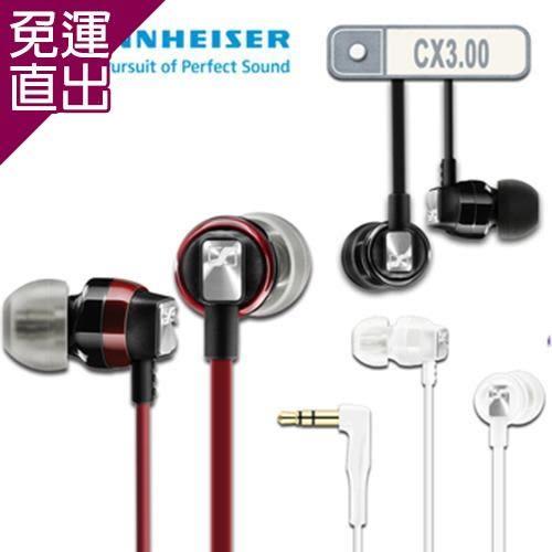SENNHEISER 森海塞爾 CX3.00耳道式耳機【免運直出】