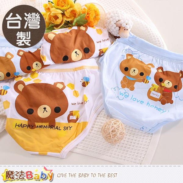 男童內褲 台灣製天空熊授權正版三角內褲(四件一組) 魔法Baby