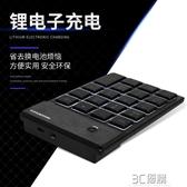 數字鍵盤 新貴無線藍芽數字鍵盤充電便攜輕薄巧克力蘋果電腦台式筆記本 3C優購