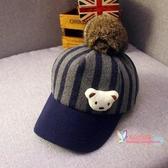 兒童冬天帽子 兒童帽子秋冬天男童鴨舌帽韓版潮女童1-4歲寶寶毛呢帽小孩馬術帽 5色