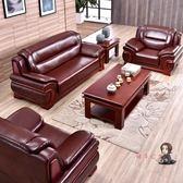 三人沙發 辦公室沙發茶幾組合加厚皮質接待室會客區總裁三人位簡約現代商務T