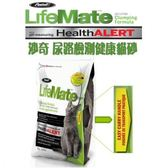 【沙奇】 尿路檢測健康凝結貓砂-15kg(G002C52)
