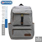 OUTDOOR 後背包  都很俊系列  淺灰   14吋電腦後背包-L  OD161167GY01  MyBag得意時袋