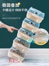 鞋盒 鞋架 家用塑料靴子鞋盒收納盒透明鞋盒子鞋柜收納鞋子架收納神器省空間免運快出