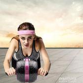 健腹器回彈健腹輪腹肌輪巨輪靜音初學者女馬甲線家用健身輪男訓練igo   朵拉朵衣櫥