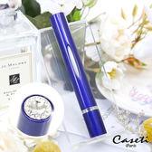 【Caseti】旅行香水瓶 香水筆 香水 攜帶瓶 分裝瓶 (深藍)