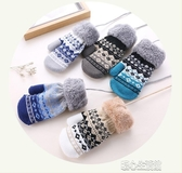 兒童手套冬季男童手套保暖女童小孩可愛寶寶學生女孩加絨加厚手套 暖心生活館
