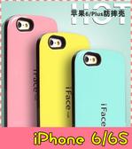 【萌萌噠】iPhone 6 / 6S  (4.7吋) 時尚防摔 小蠻腰保護殼 馬卡龍鋼琴烤漆 全包 手機殼 手機套