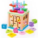 兒童積木玩具0-1-2周歲3-4-6嬰幼兒童男女小孩子益智力開發啟蒙園