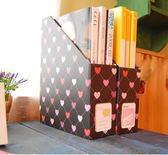 【 小物】DIY 韓系愛心菱格文件雜誌收納盒置物盒免運