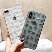 超薄菱格幾何蘋果X情侶手機殼iPhone8plus透明菱形軟殼7plus男女6  米娜小鋪