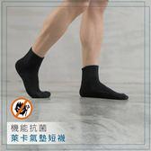 貝柔 機能抗菌萊卡除臭襪  短襪款【瑞昌藥局】016760 男女適用(P2225&27) 氣墊運動短襪