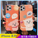 貓狗卡通殼 iPhone 11 pro Max 浮雕手機殼 貪吃毛小孩 iPhone11 全包邊蠶絲紋 四角加厚軟殼